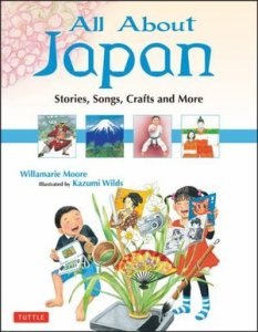 Read all about Japan through beautiful storybooks and publications like this.